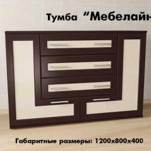Тумба ТВ Мебелайн-4