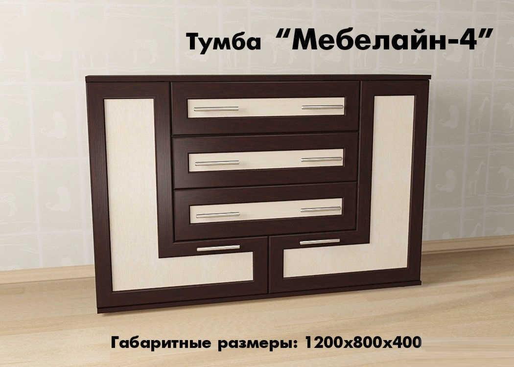 Тумба ТВ Млайн-4