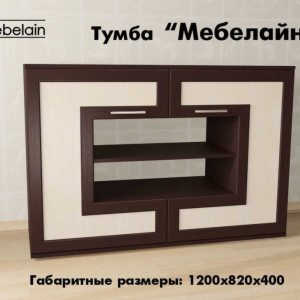 Тумба ТВ Мебелайн-5