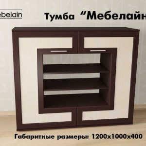Тумба ТВ Мебелайн-7