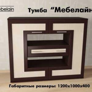 Тумба ТВ Мебелайн-8