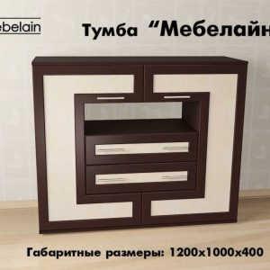 Тумба ТВ Мебелайн-9