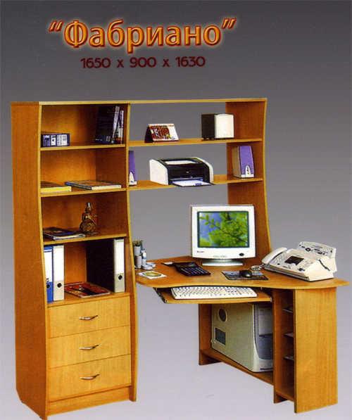 Компьютерный стол Фабриано и Уют 5