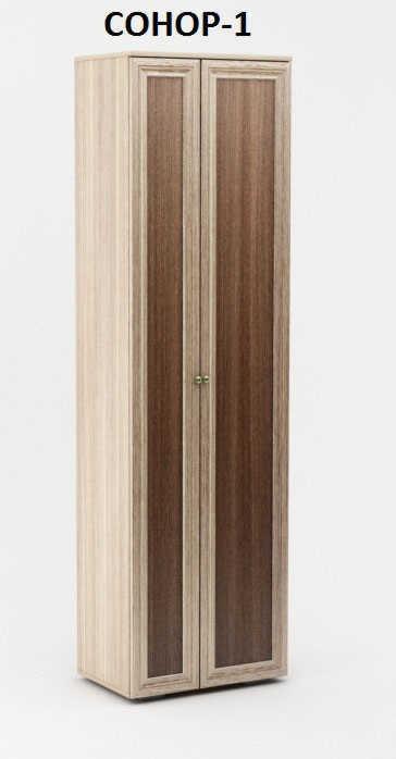Шкаф распашной Сонор-1