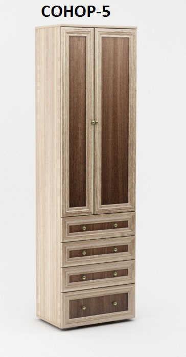 Шкаф распашной Сонор-5