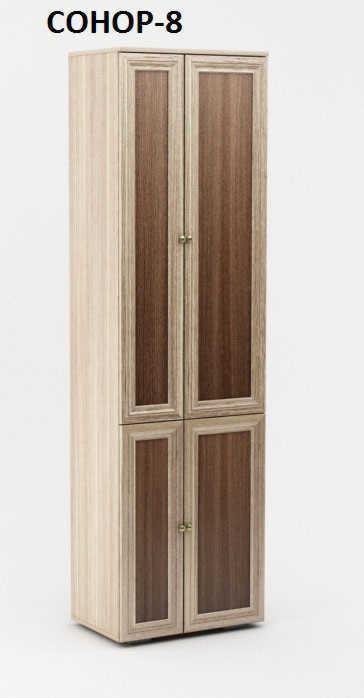 Шкаф распашной Сонор-8