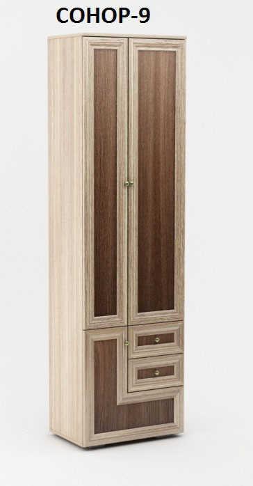 Шкаф распашной Сонор-9