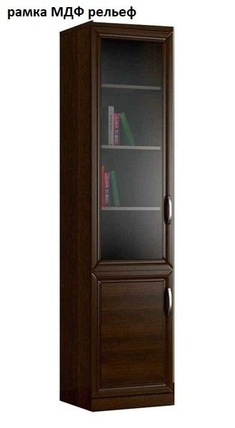 Шкаф книжный 1№3 рамка МДФ (рельеф)