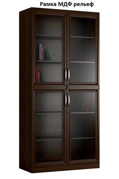 Шкаф книжный 2№2 рамка МДФ (рельеф)