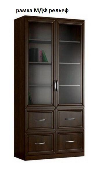 Шкаф книжный 2№4 рамка МДФ (рельеф)