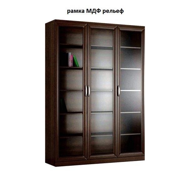 Шкаф книжный 3№1 рамка МДФ (рельеф)