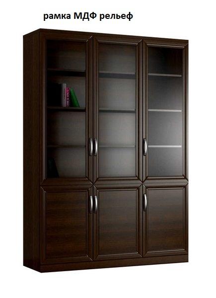 Шкаф книжный 3№3 рамка МДФ (рельеф)