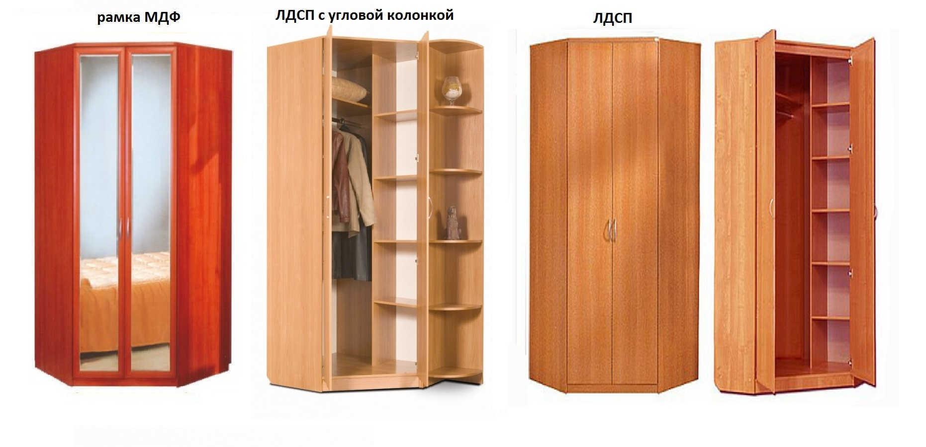 Шкаф угловой распашной двухдверьный