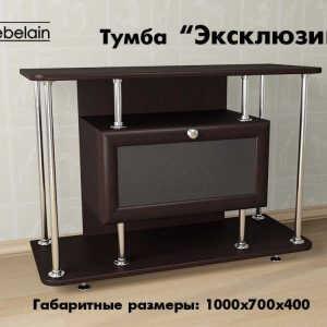 Тумба ТВ Эксклюзив-2