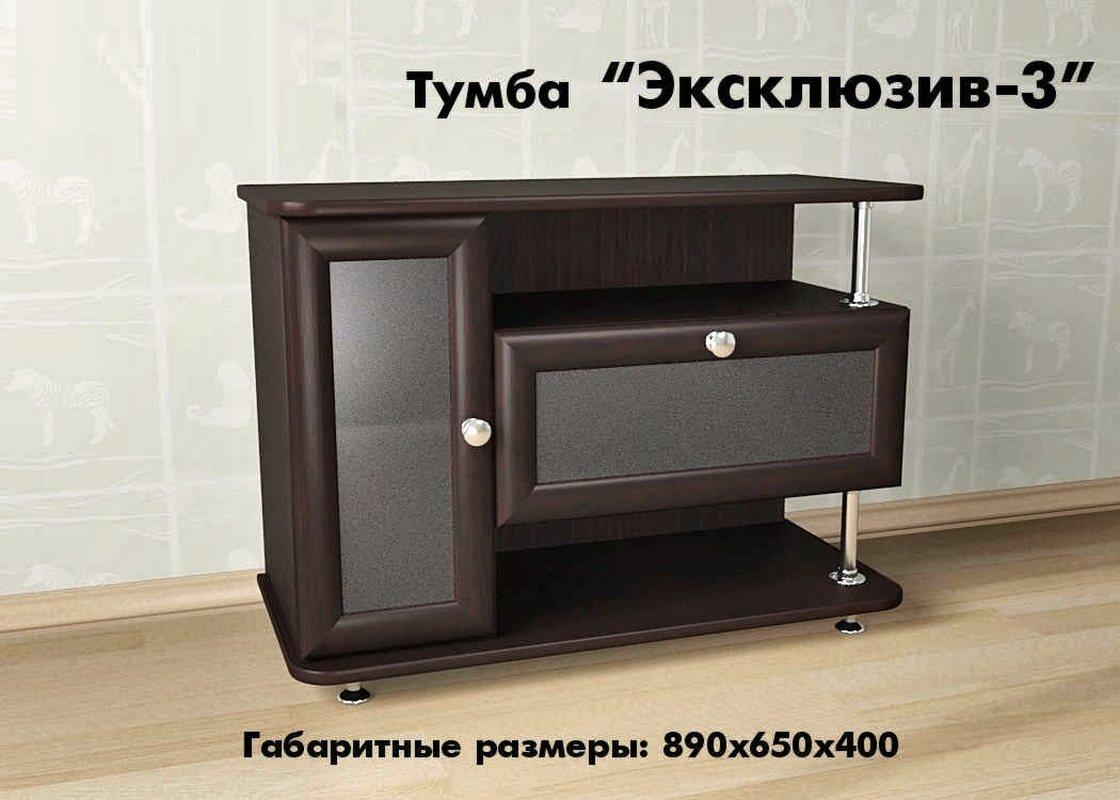 Тумба ТВ Эксклюзив-3