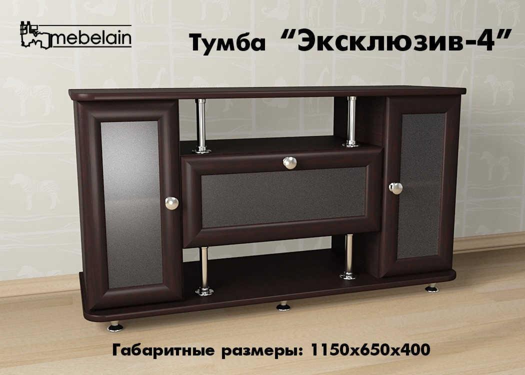 Тумба ТВ Эксклюзив-4