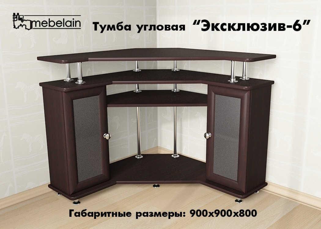 Тумба ТВ Эксклюзив-6