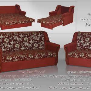 Комплект мягкой мебели Белла (3+1+1)