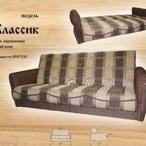 Классический диван книжка Класик-Эконом