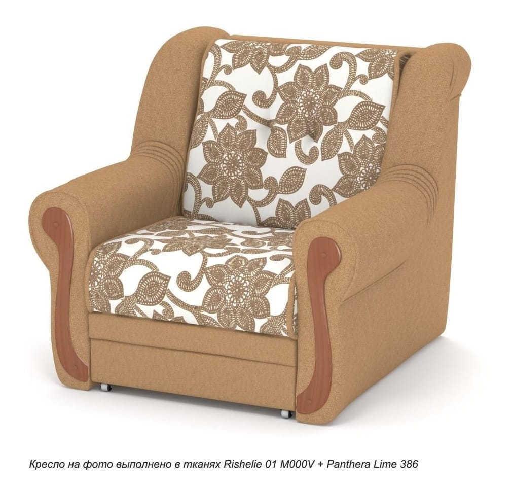 кресло-кровать-Белла-аккордеон