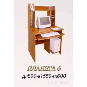 Компьютерный стол Планета-6