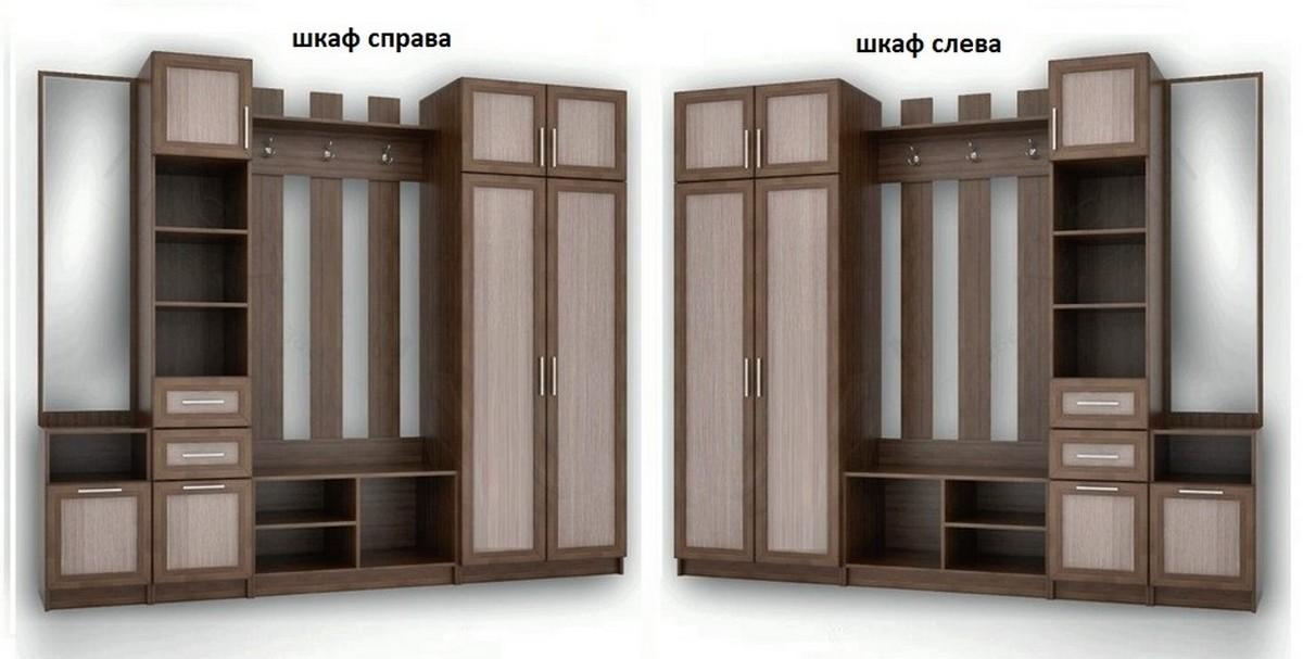 Прихожая Любава-1 шкаф слева или справа