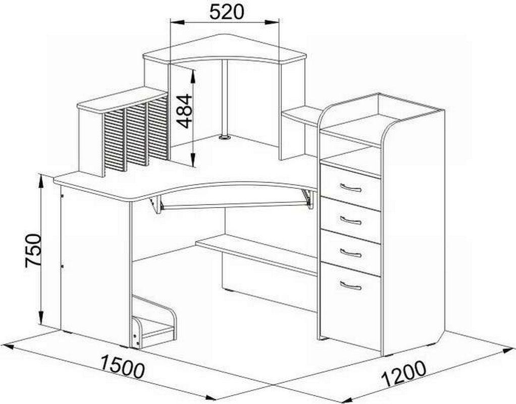 Компьютерный стол Компасс С 225
