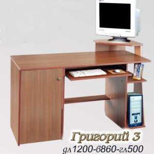 Компьютерный стол Григорий-3