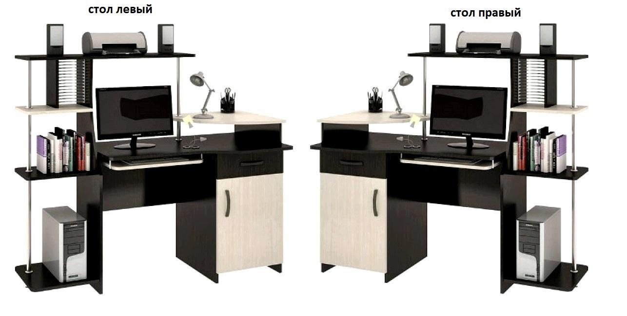 Компьютерный стол Студент-Стиль левый или правый