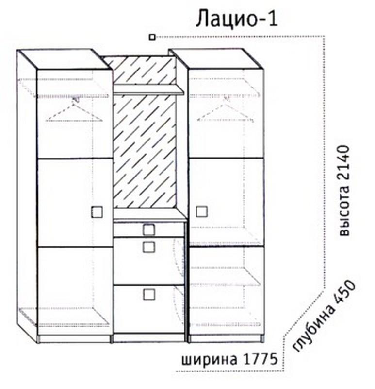 Прихожая Лацио-1 схема