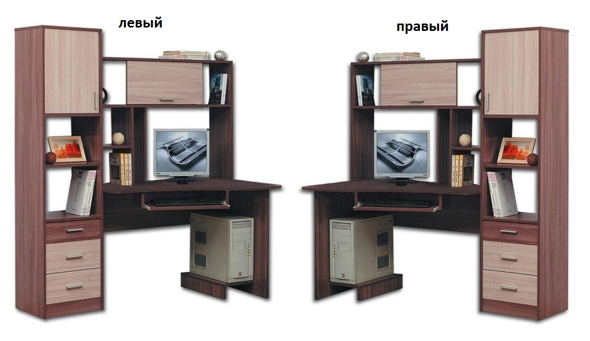 Компьютерный стол ПКС-10 левый или правый