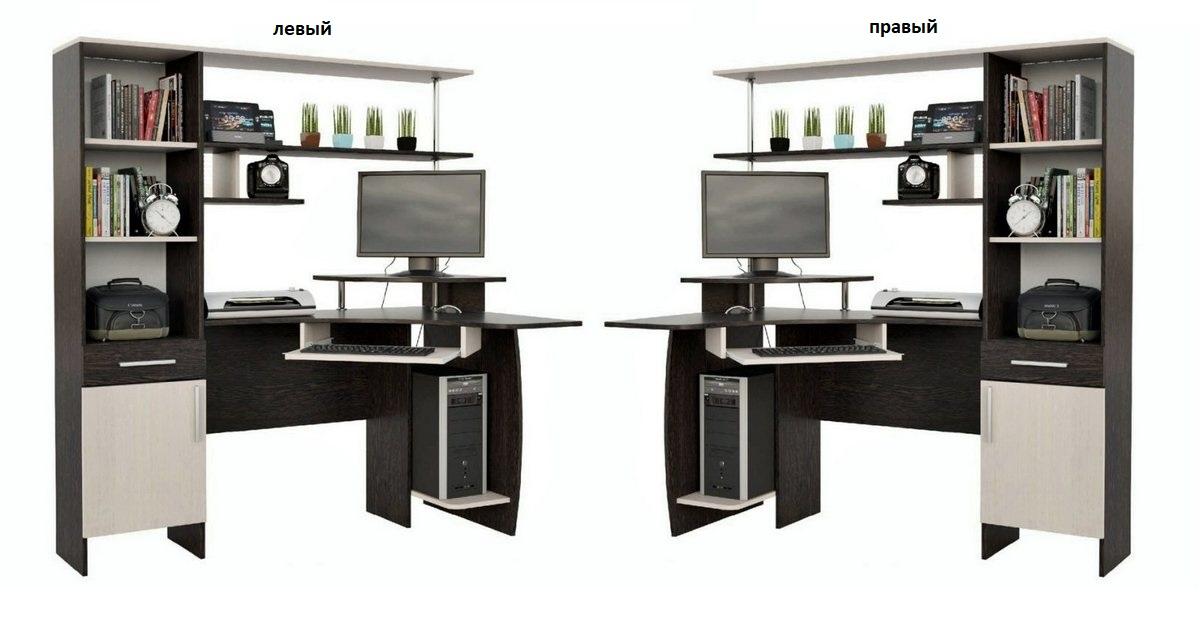 Компьютерный стол Профи левый или правый