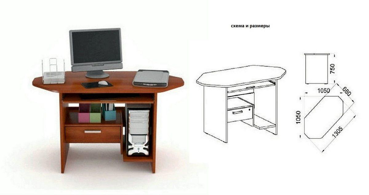 Компьютерный стол СК-14.01