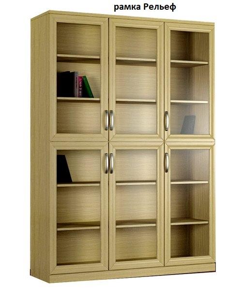 Шкаф книжный 3№2 (рамка МДФ рельеф)
