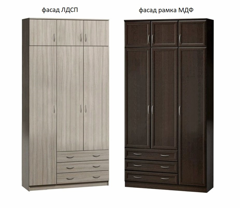 Шкаф Зодиак 3.3+А