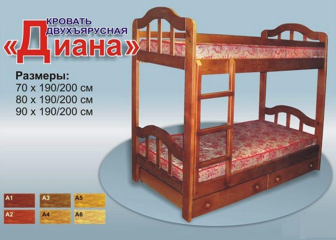 Кровать Диана (2-х ярусная)
