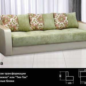 Модульный диван-еврокнижка Весна