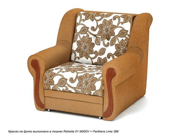 Кресло-кровать Белла (аккордеон)