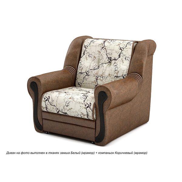 Кресло-кровать Белла (аккордеон) комбинация из 2-х тканей