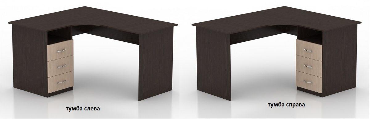 Стол письменный Мебелинк 300-02 тумба слева или справа