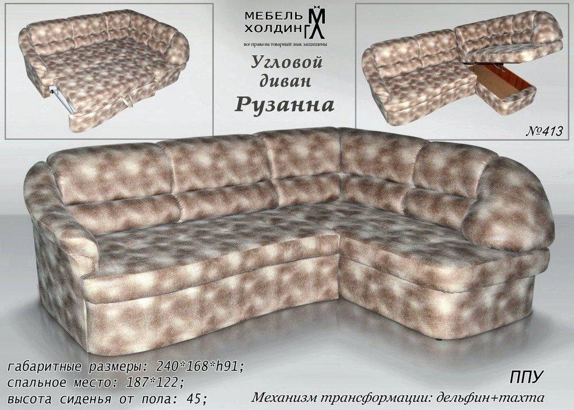 Угловой диван Рузанна