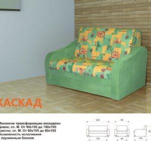 Дешевый диван аккордеон Каскад