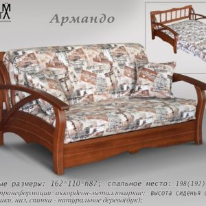 Модульный диван Армандо Д.П.