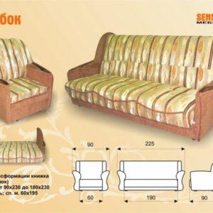 Классический диван книжка Колобок