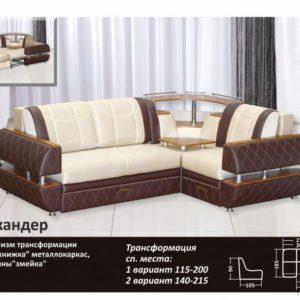 Угловой диван Искандер
