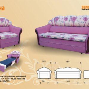 Комплект мягкой мебели Лагуна (3+1+1)