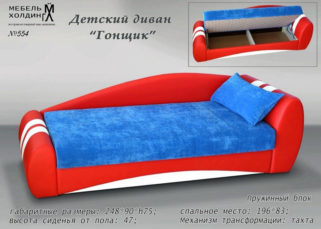 Тахта Гонщик