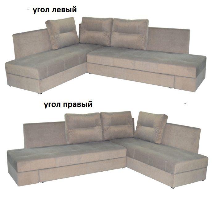 Угловой диван Космо