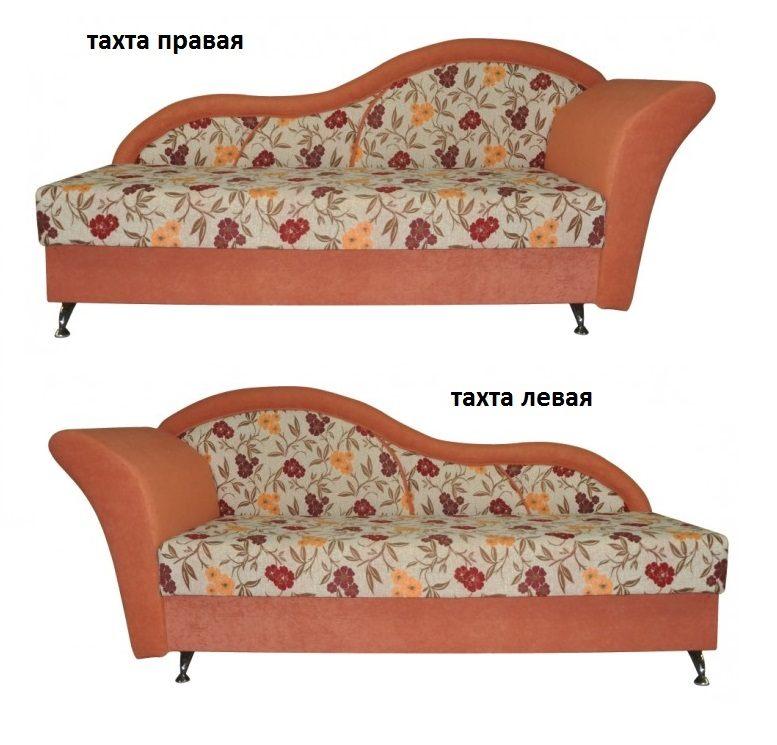 Тахта Ладья