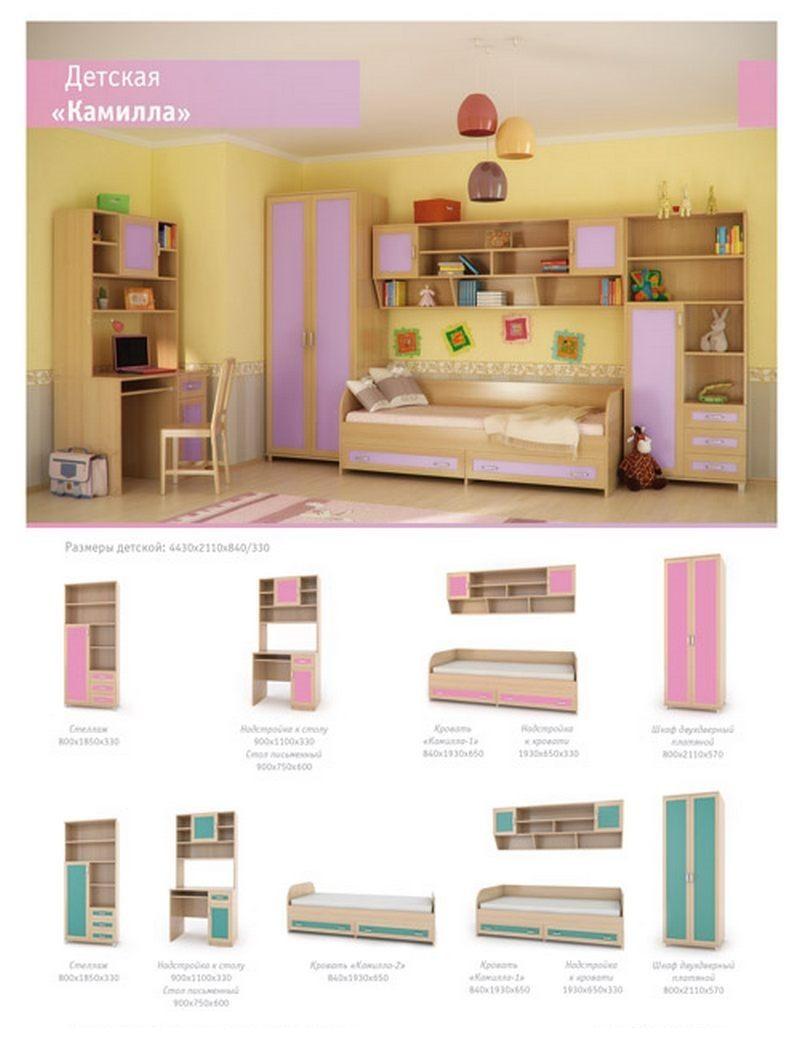Детская комната Камилла